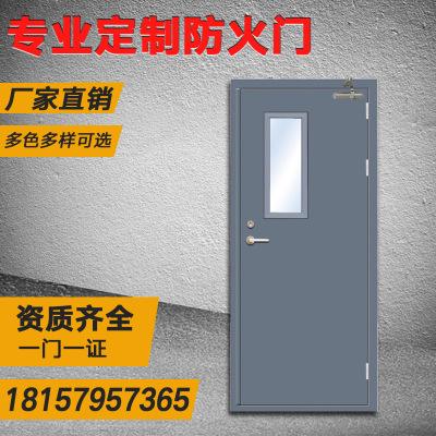 上海厂家直销钢质不锈钢甲乙丙级防火门消防安全门工程定制