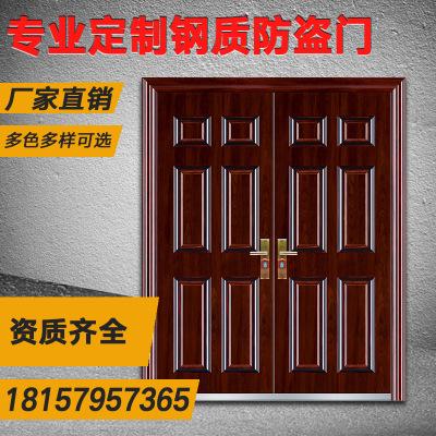 厂家直销钢质防盗门字母门双开门甲乙丙级进户门木纹烤漆门学校门