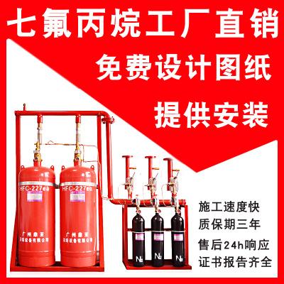 鼎亚厂家直销内贮压有管网管道式灭火系统 七氟丙烷自动灭火装置