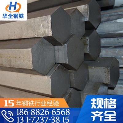 佛山广东供应冷拉钢 加工定制 供应冷拉六角钢Q235六角钢规格齐全