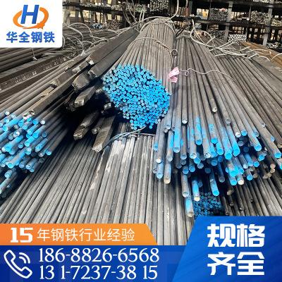 Q345B热轧圆钢 规格齐全价格优 供应Q345B圆钢定制加工 佛山批发