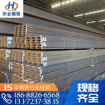 Q345B工字钢 规格齐全 厂家供应国标工字钢Q345B矿工钢 广东现货