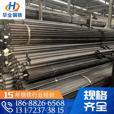 宝钢直缝钢管 加工定制 供应Q235B大直径焊接直缝钢管 规格齐全