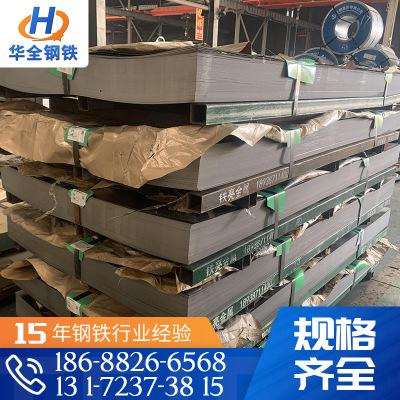 厂家现货批发DC01冷板 供应加工开平分条定制SPCC冷轧板卷可配送