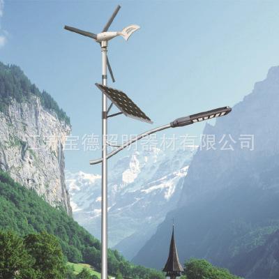 批发 太阳能一体化路灯 节能20W太阳能 供应小区照明