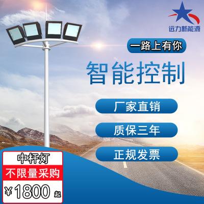 可定制式12米15米LED200W中杆灯 户外灯足球场篮球场广场灯 超亮