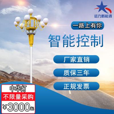 可定制式6~12米中华灯9火LED光源户外防水造型优美超亮
