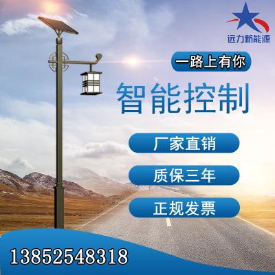 可定制式3~5米LED太阳能庭院灯小区公园仿古式单双头景观灯