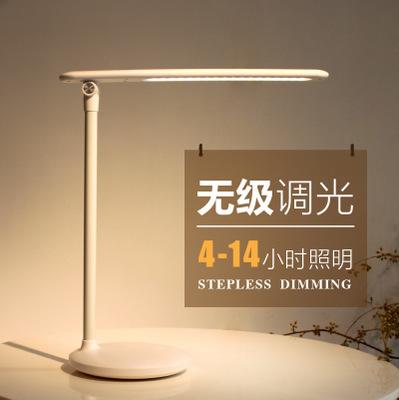 小糯米台灯LED无极调光台灯礼品可折叠USB充电卧室宿舍床头小夜灯