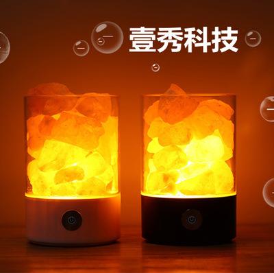 盐灯喜马拉雅水晶盐石灯负离子空气净化灯助眠伴睡创意卧室小盐灯