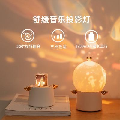 守护天使投影灯 LED多功能梦幻星空旋转音乐夜灯创意儿童生日礼品