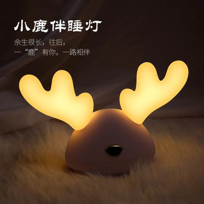 新款小鹿硅胶灯卡通儿童伴睡灯LED灯创意礼品七彩小夜灯USB圣诞灯