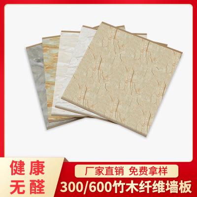 新型建材材料全屋快装竹木集成墙板健康环保300竹木纤维板木塑板