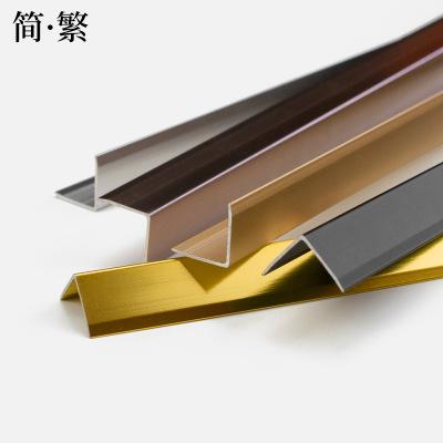 铝合金黑色钛金直角收边条7字压条瓷砖阳角线护墙角条装饰包边条