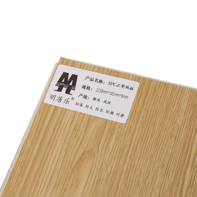 明居乐厂家供应SPC石塑锁扣地板6mm厚防火防水防霉拼接环保地板
