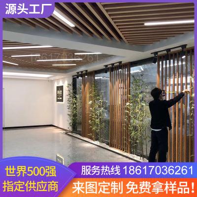 铝方通吊顶定制幕墙背景墙U型槽木纹铝合金方通铝扣板商场铝格栅
