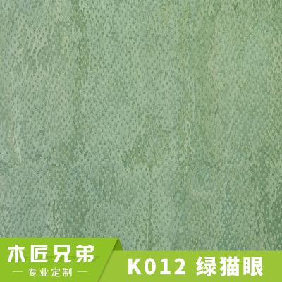 木匠兄弟免漆木饰面板装饰板木皮贴面板科定KD板护墙背景墙定制