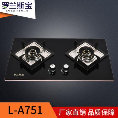厂家直销 燃气灶煤气灶L-A751家用全黑玻璃双灶纯铜火盖猛火灶具