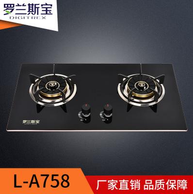 厂家直销 燃气灶煤气灶L-A758家用全黑玻璃双灶纯铜火盖猛火灶具