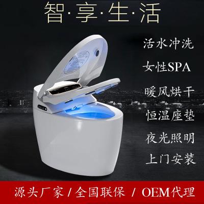 智能马桶一体式全自动家用即热式坐便器电动冲洗烘干马桶
