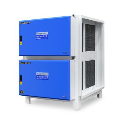 蚌埠市 24000风量饭店厨房餐饮商用低空静电油烟净化器一体设备