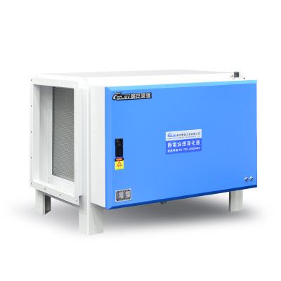 新余市6000风量餐饮饭店厨房商用低空静电排油烟净化器过滤器设备