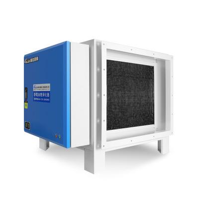 泰安市 广杰供应4000风量厨房商用低空静电油烟净化器一体机设备