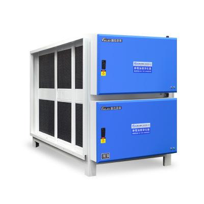 烟台市广杰直销36000风量厨房商用低空静电式油烟净化器环保设备