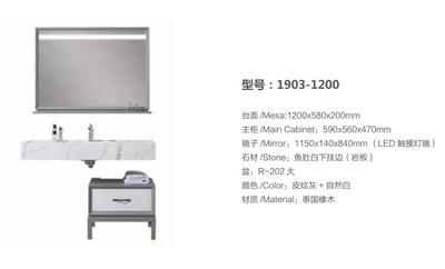 厂家可定制浴室柜轻奢岩板浴室柜智能浴室组合浴室柜 家装DP-1903
