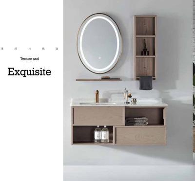 厂家可定制轻奢实木浴室柜 LED触摸智能浴镜组合浴室柜DP-1922