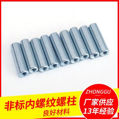 生产厂家非标内螺纹螺柱专业五金紧固件厂家质量保障量大从优