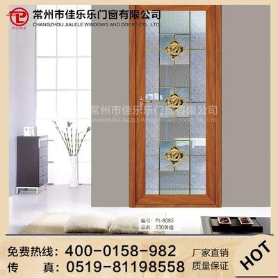 厂家直销铝合金平开门推拉门厨卫门室内门磨砂玻璃大门实木纹色套