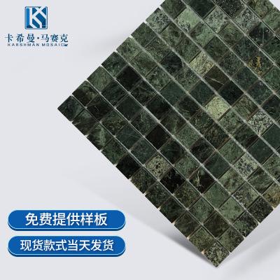 天然石材大花绿瓷砖马赛克大理石马赛克背景墙贴卫生间吧台