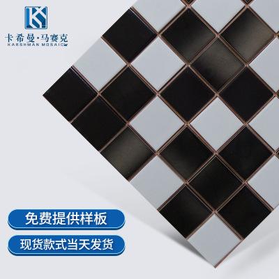 承接工程48*48马赛克瓷砖 防滑耐磨黑白渐变马赛克客厅厨卫瓷砖