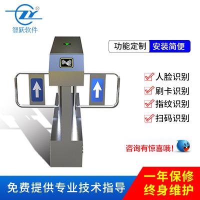 智能摆闸人行通道闸机人脸识别刷卡工地门禁系统
