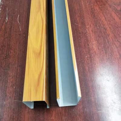 厂家批发木纹铝方通吊顶铝方通U型办公室铝天花集成吊顶