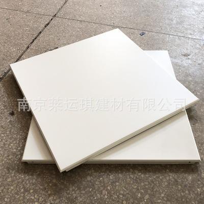 南京厂家批发工程吊顶铝天花 集成吊顶铝扣板600*600
