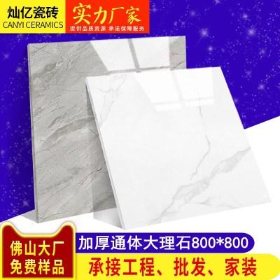 佛山加厚负离子通体大理石瓷砖800800灰色客厅地砖地板砖800x800