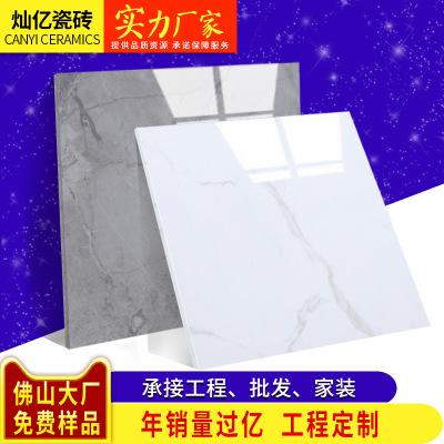 佛山陶瓷 负离子通体大理石瓷砖800*800灰色地板砖防滑耐磨地砖