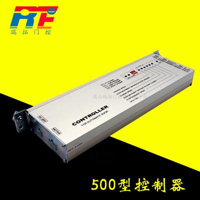 热卖自动感应门欧式控制器门禁控制器自动门感应器闭门器耐用性强