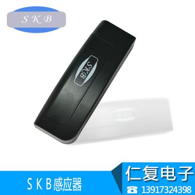 SKB 感应器 自动门雷达 微波感应器 平移门微波探头 电动门设备