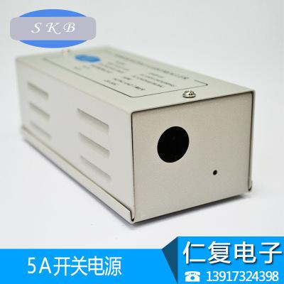 上海供应SKB系列 门禁电源 12V5A电压 电源控制器