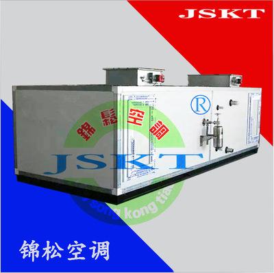 【厂家直销】恒温恒湿空调机组、空调机组、换热制冷空调机组