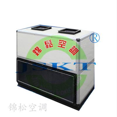 【厂家直销】立柜式风机盘管空调机组柜式空调机组组合式空机组