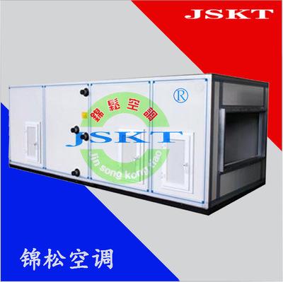 【厂家直销】 叠式 组合式空调器/空调器/空调机组