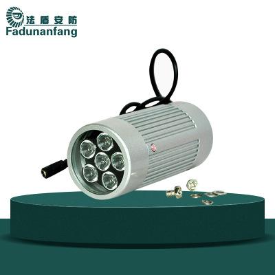 白光补光灯监控摄像头道路照明点阵灯光线补助增强摄像机灯24V电