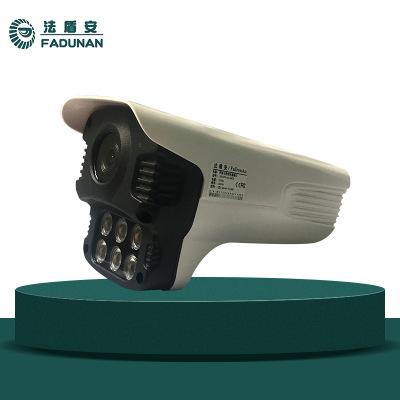 法盾安H.265黑光摄像机6灯暖光高清全彩夜视300万1296P网络摄像头