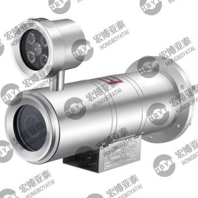 推荐防爆红外护罩 耐高温摄像机护罩 防爆护罩定制 价格合理