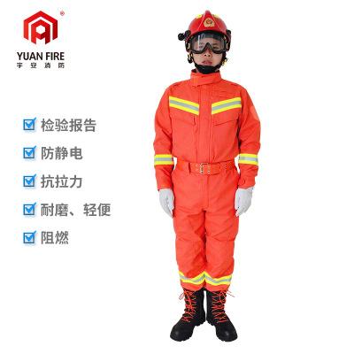 17款消防服抢险救援服 轻便阻燃服施工服 耐高温消防员灭火防护服
