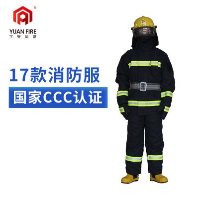 17式消防服五件套 灭火战斗服 消防员灭火服 新标准消防服救援服